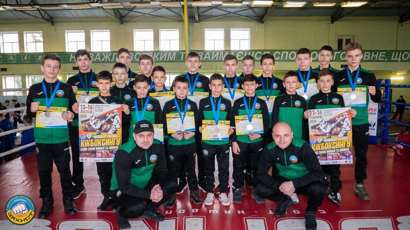 Александрийские кикбоксеры завоевали 15 медалей на Чемпионате Украины