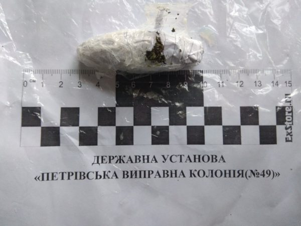 У осужденных нашли вещества похожие на наркотики