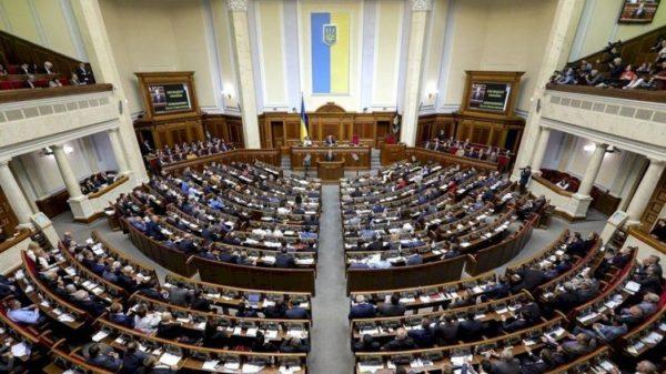 Верховная Рада освободила ФЛП от ЕСВ и отменила некоторые штрафы