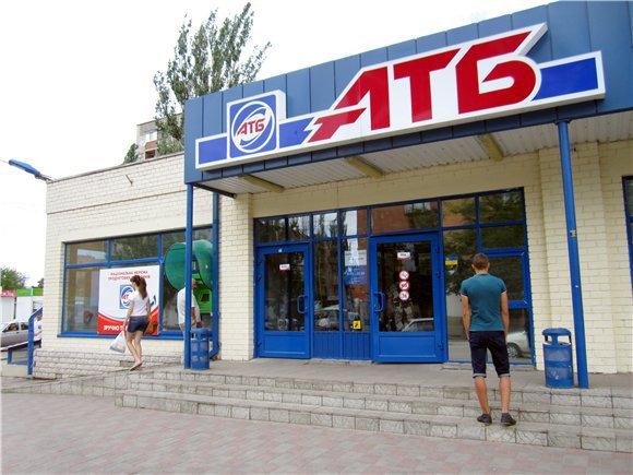 «АТБ» вводит ограничение на продажу товаров в одни руки
