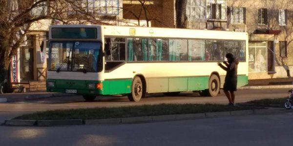 В Александрии на время карантина ввели новый график движения автобусов