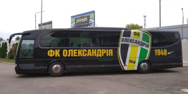 Футбольных болельщиков приглашают поехать во Львов
