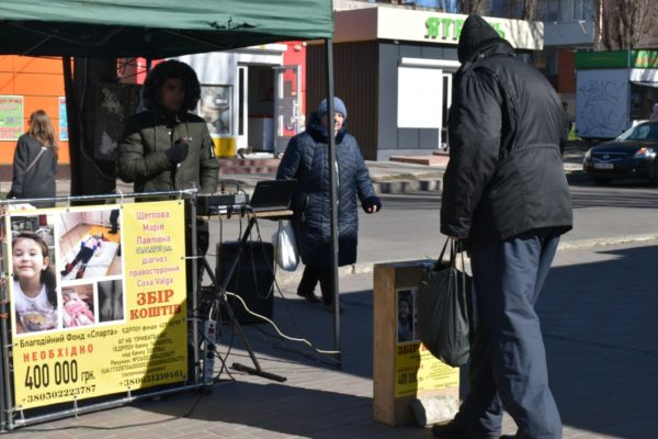 """В Александрии поют и собирают деньги """"благодетели"""" из Одессы"""