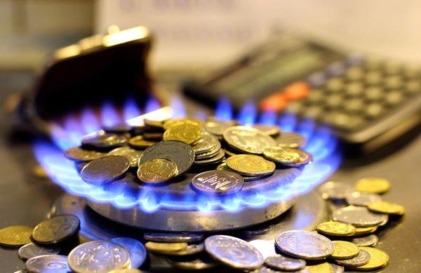 В феврале изменились тарифы на газ