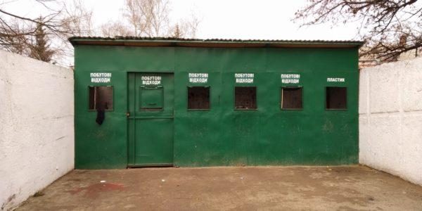 Составят списки домов, у владельцев которых нет договора на вывоз мусора