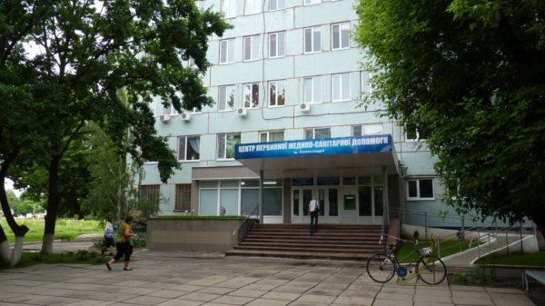 В Александрии отремонтирую больницу и детсад, а в районе - школу