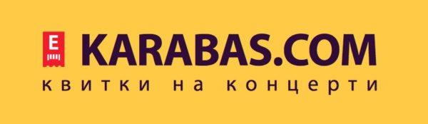 Касса Karabas в Александрии