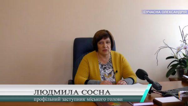 Людмила Сосна