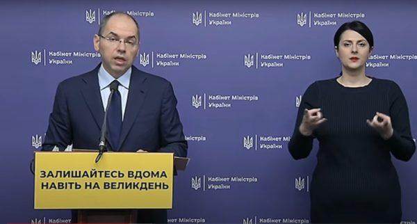 Говорить об отмене карантина рано, в Украине антирекорд заболеваемости COVID-19
