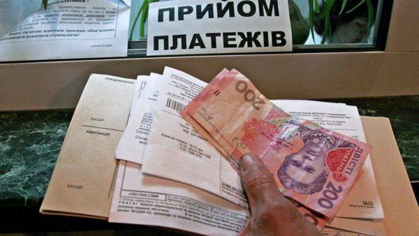 В отделениях почты продают поддельные расчетные книжки за электроэнергию