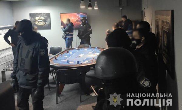 В Александрии разоблачили подпольный покерный клуб