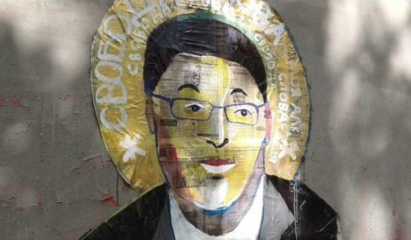 В Александрии неизвестные сделали инсталляцию в память о Руслане Гаврилове
