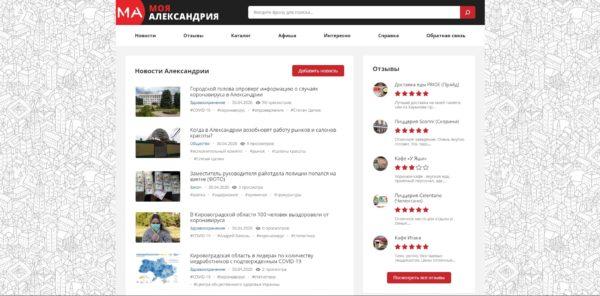 Обновление сайта, включение комментариев и каталог организаций