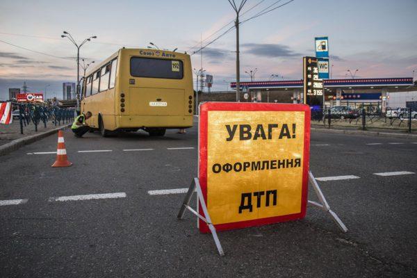 В Кировоградской области втрое увеличилось количество ДТП