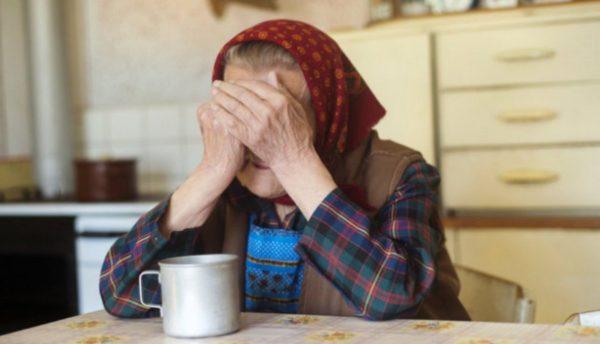 Установили личность александрийца, который ограбил пенсионерку