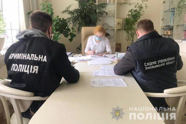 Жительницу Кировоградской области подозревают в намерении продать дочь