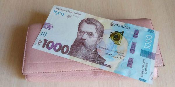 Более 12 тысяч жителей области получат по 1000 грн. социальной помощи
