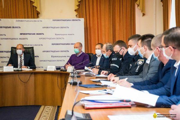 Третий этап ослабления карантина вводят в Кировоградской области