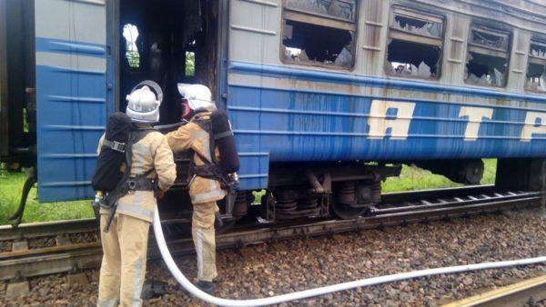 В Кировоградской области загорелась электричка
