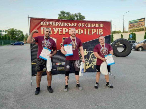 В Александрии соревновались самые сильные люди Кировоградской области