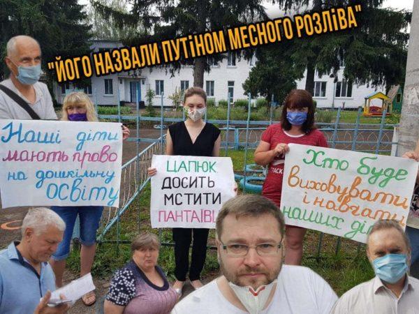 Жители Пантаевки протестовали против закрытия единственного детского сада