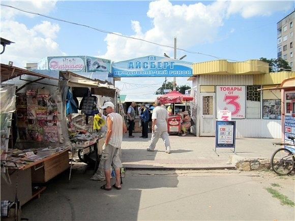 На рынке «Айсберг» снова штрафуют продавцов за незаконную торговлю алкоголем
