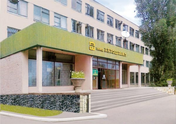 «Завод Автоштамп» задолжал своим работникам почти 1,7 млн. грн. зарплаты