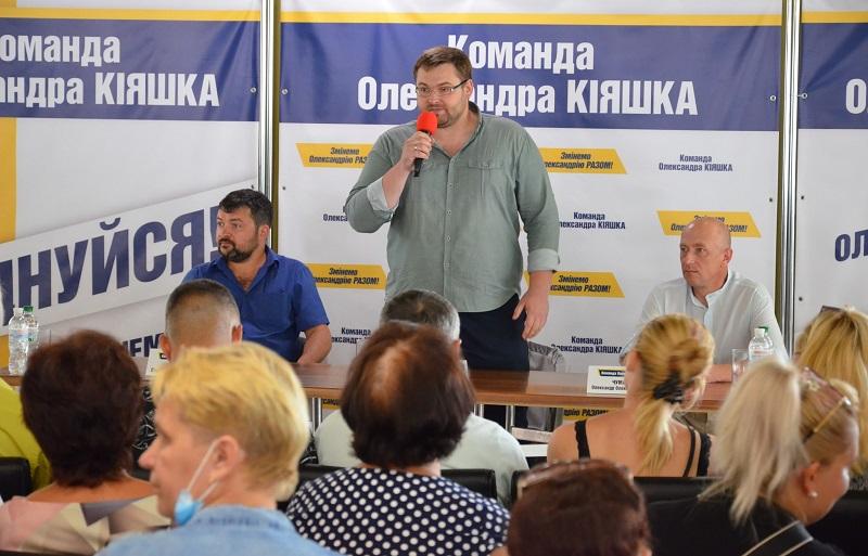 «Команда Александра Кияшко» начинает свое движение к кардинальным изменениям нашего города