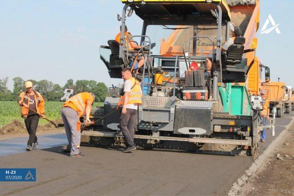Начали ремонтировать дорогу Кропивницкий - Кривой Рог