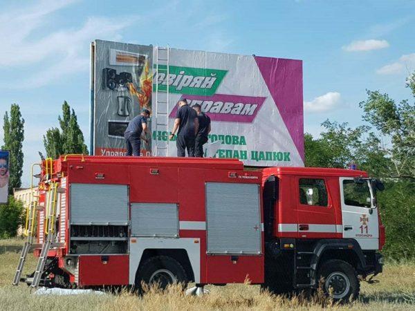 На билбордах поверх социальной рекламы наклеили предвыборную агитацию городского головы (ВИДЕО)