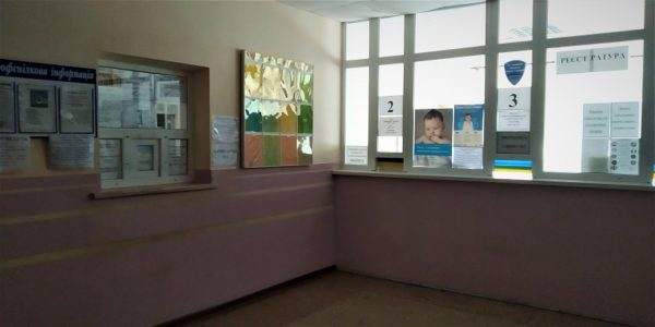 В больницах Александрии появятся информационные табло с ценами на услуги