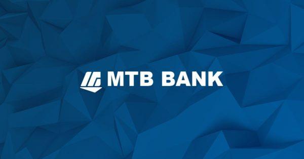 ПАО «МТБ БАНК» - лучшие предложения на кредитном рынке Украины