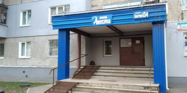 Программой «теплые» кредиты воспользовались 50% ОСМД Александрии