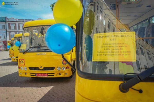 Александрийский район получил новый школьный автобус с GPS-трекером