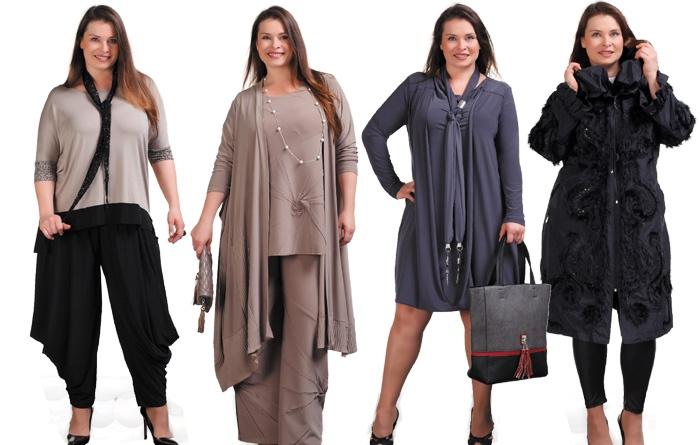 Женская одежда: особенности выбора