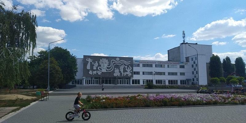 В ДК «Светлопольский» проведут служебное расследование