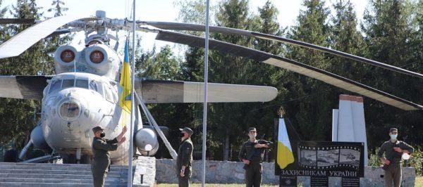 В воинской части Александрии отметили День авиации (ФОТО)