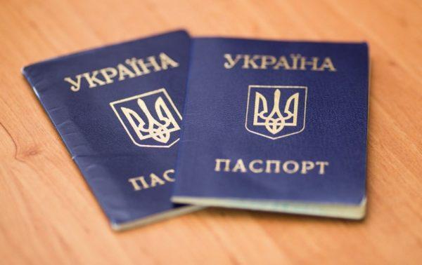 Паспорта-книжечки постепенно выведут из обращения