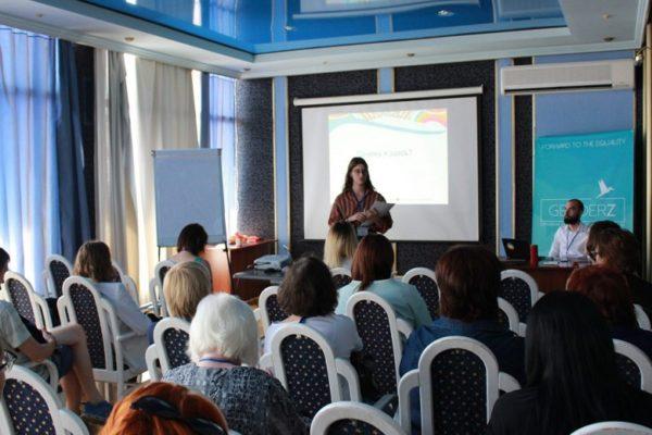В Александрии состоится тренинг по вопросам равных прав и возможностей мужчин и женщин