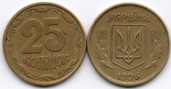 Монету номиналом 25 копеек выводят из обращения