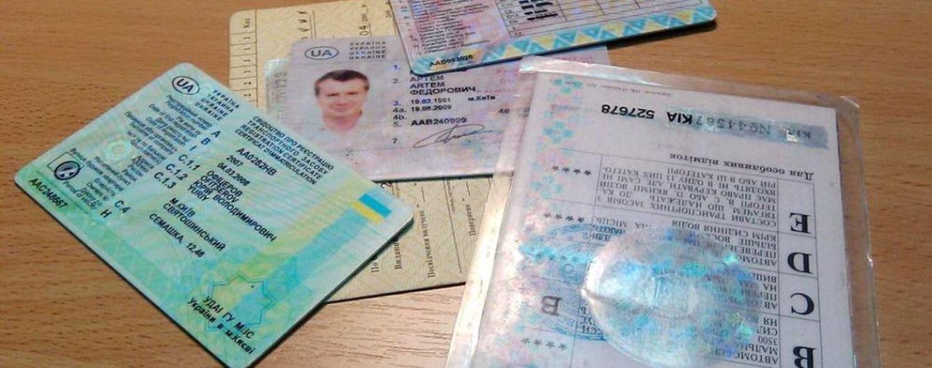 В Украине введут права и техпаспорт нового образца: подробности и фото