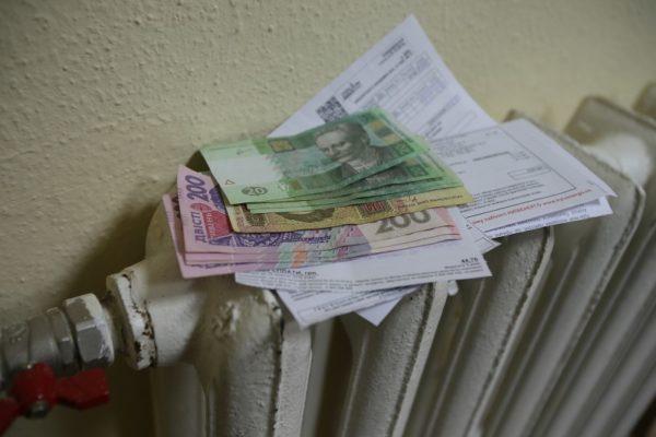 Александрийцы задолжали «Теплокоммунэнерго» 59 миллионов гривен