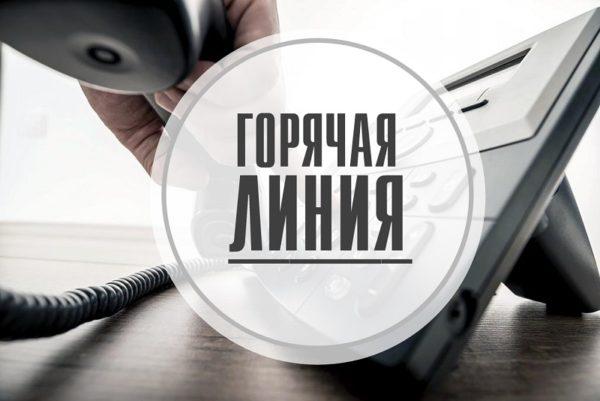 По четвергам на звонки «горячей линии» будут отвечать начальники отделов Пенсионного фонда области