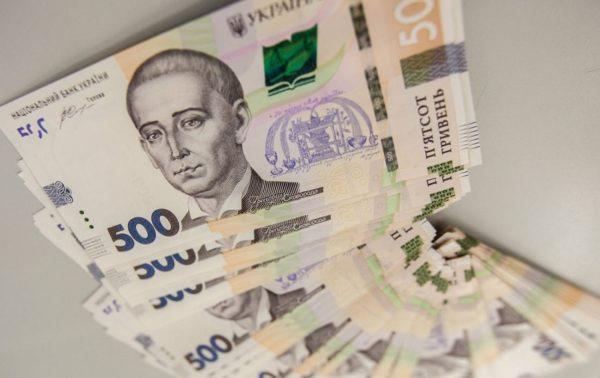 10 тыс. грн можно выиграть в конкурсе на лучшие эскизы обустройства зон отдыха Александрии