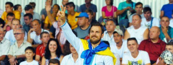 На матч «Александрия» - «Ворскла» пустят зрителей