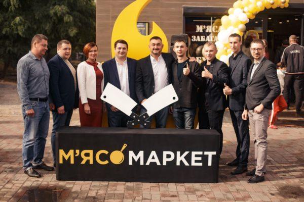 В Александрии открыли первый «Мясомаркет» (ФОТО)