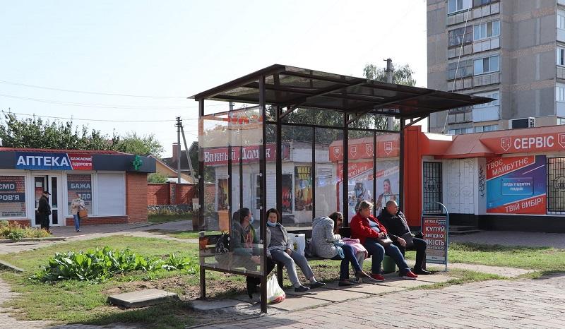 В Александрии старую остановку «им. Ю. Гагарина» заменили новой (ФОТО)