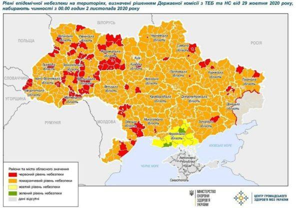 Вся Кировоградская область переходит в «оранжевую» карантинную зону