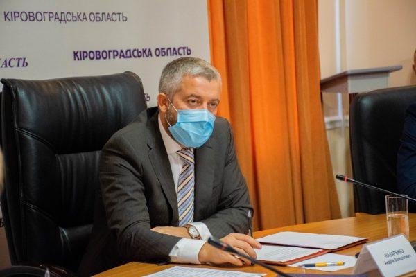 Андрей Назаренко поручил усилить контроль за соблюдением карантина