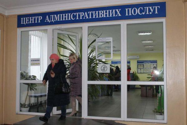 Александрийский Центр предоставления административных услуг неделю не будет работать